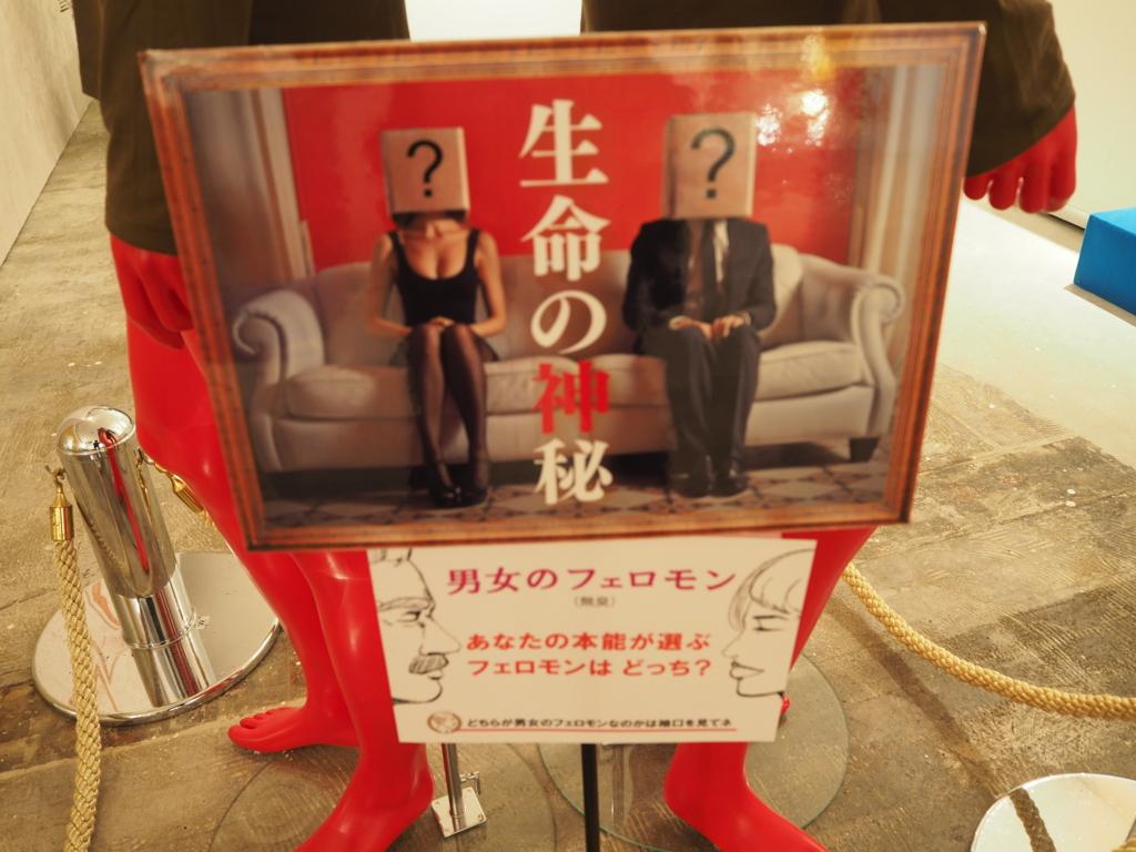 f:id:maido-doumo-naoyadesu:20161202152308j:plain