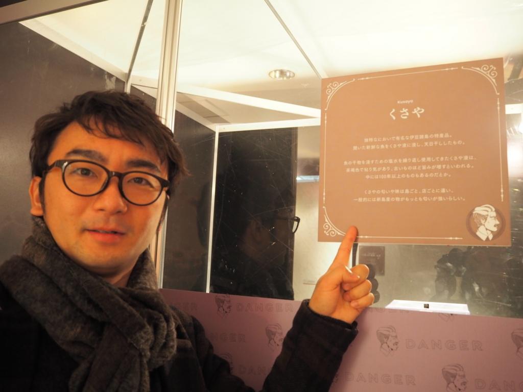 f:id:maido-doumo-naoyadesu:20161202152359j:plain