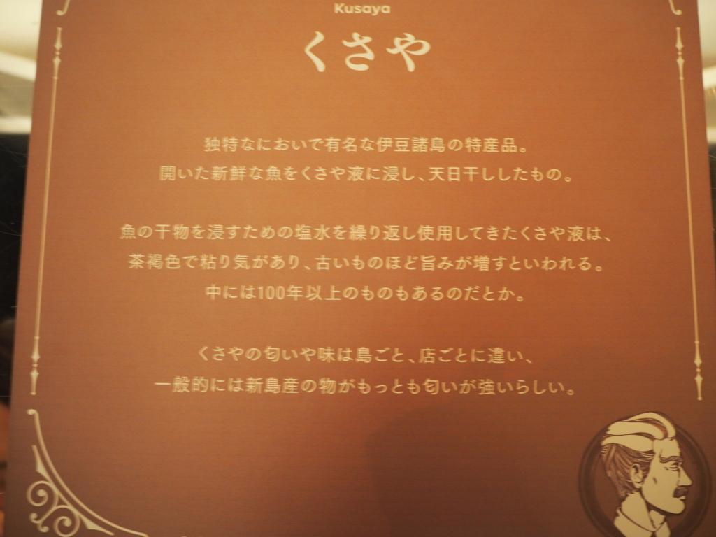 f:id:maido-doumo-naoyadesu:20161202152441j:plain