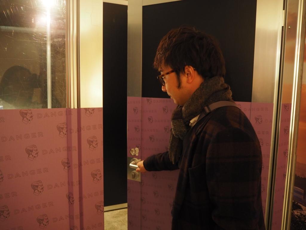 f:id:maido-doumo-naoyadesu:20161202152500j:plain