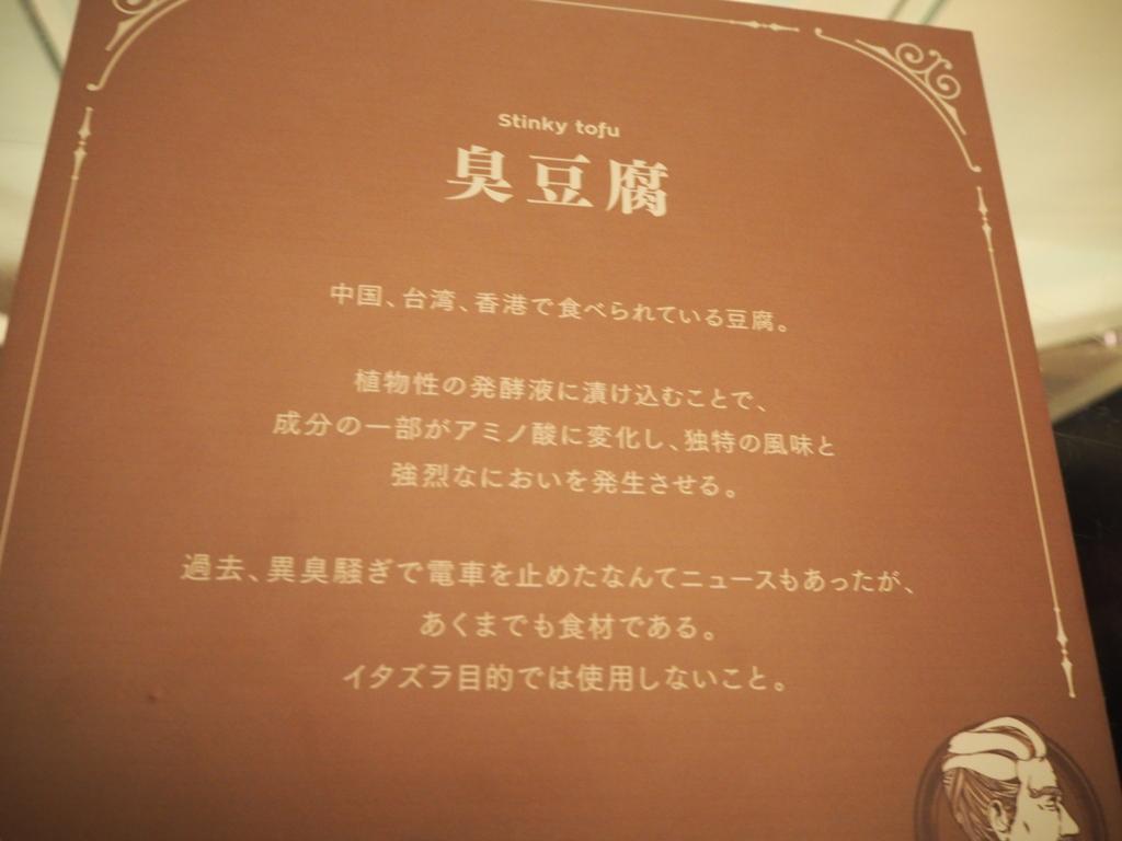 f:id:maido-doumo-naoyadesu:20161202152551j:plain
