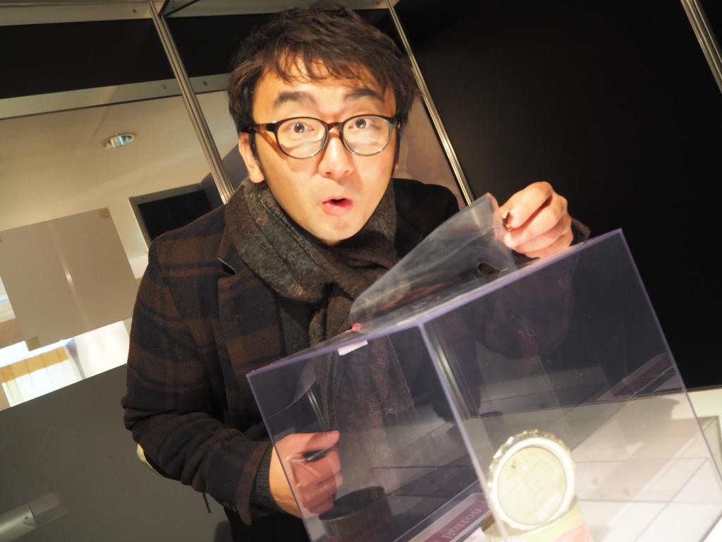 f:id:maido-doumo-naoyadesu:20161202152820j:plain