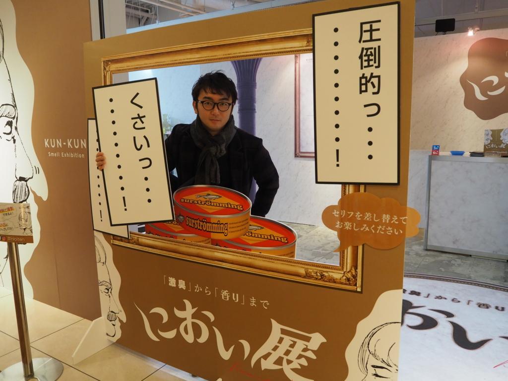 f:id:maido-doumo-naoyadesu:20161202152853j:plain