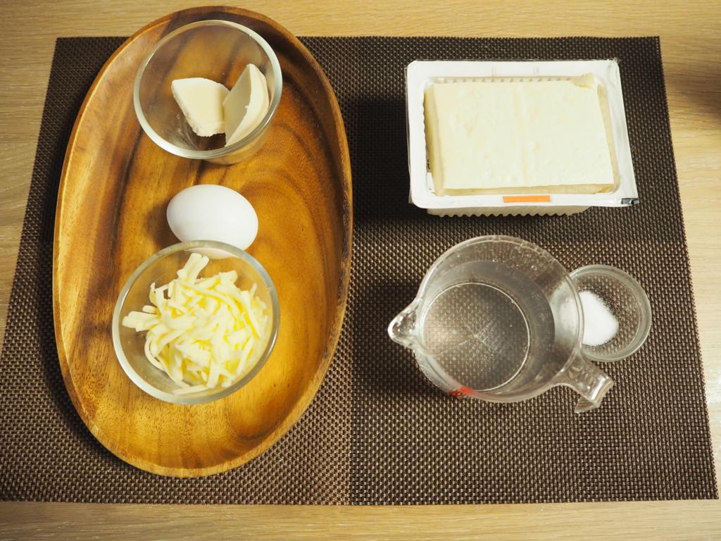 f:id:maido-doumo-naoyadesu:20161214224831j:plain
