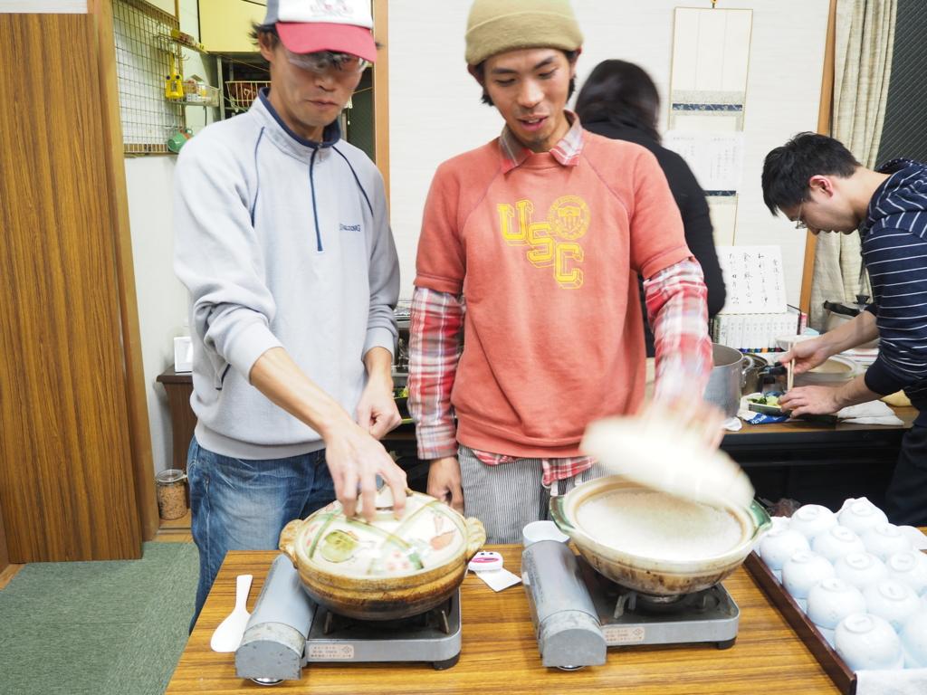 f:id:maido-doumo-naoyadesu:20161223142058j:plain