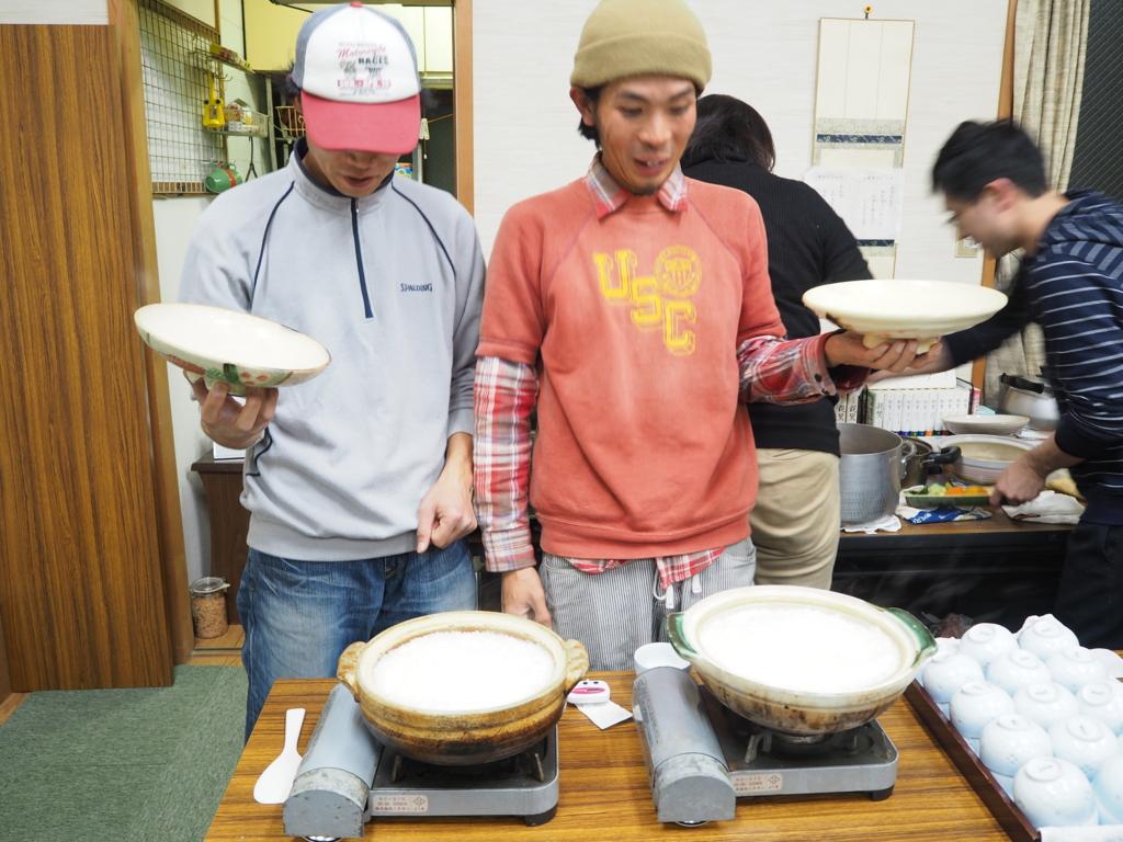 f:id:maido-doumo-naoyadesu:20161223142119j:plain