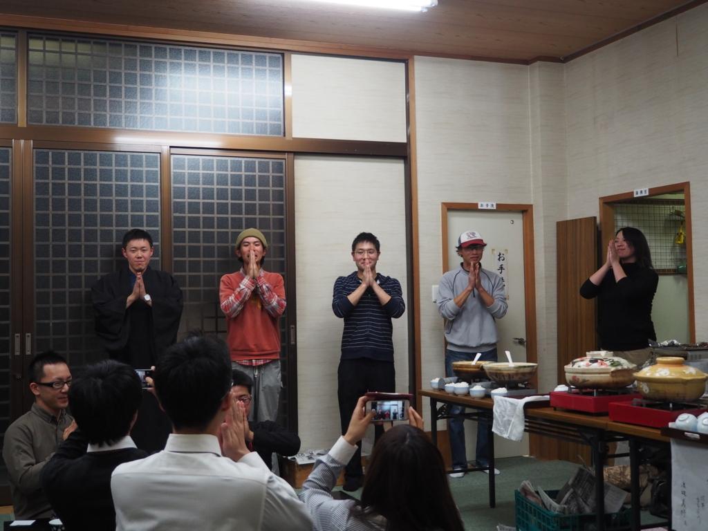 f:id:maido-doumo-naoyadesu:20161223142147j:plain