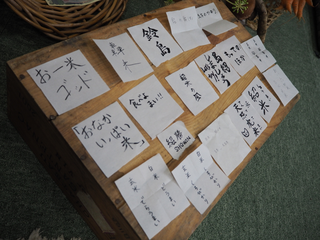 f:id:maido-doumo-naoyadesu:20161223142215j:plain