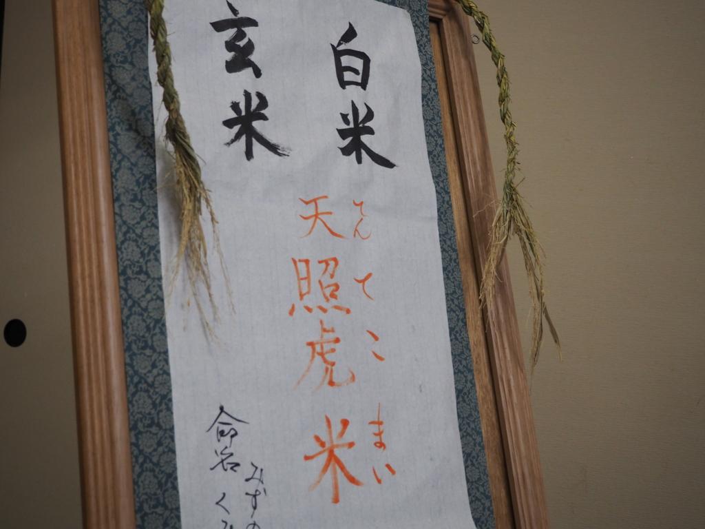 f:id:maido-doumo-naoyadesu:20161223142247j:plain