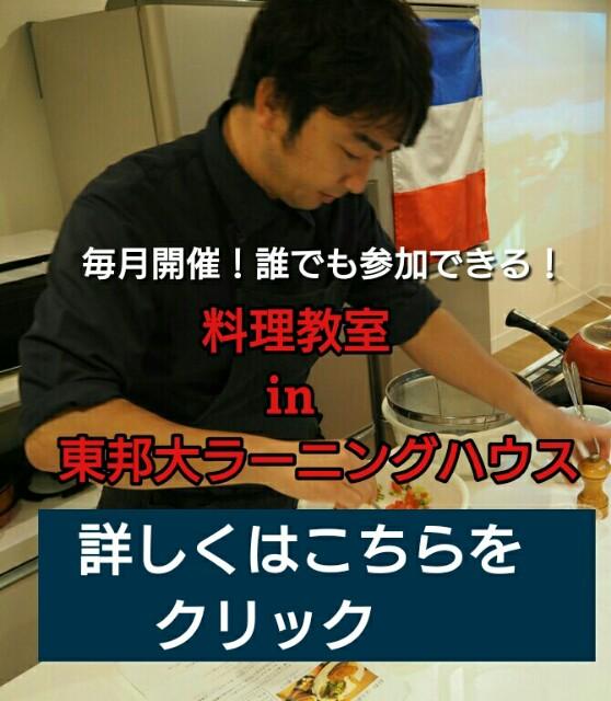 f:id:maido-doumo-naoyadesu:20161224182141j:image
