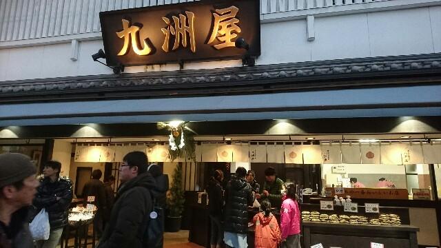 f:id:maido-doumo-naoyadesu:20170105174855j:plain