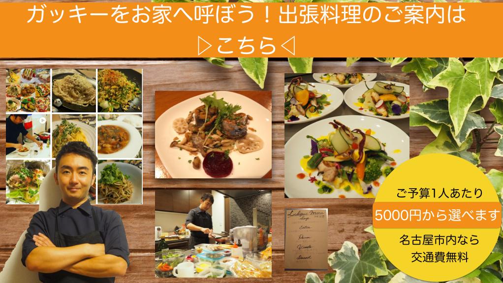 f:id:maido-doumo-naoyadesu:20170105232652p:plain