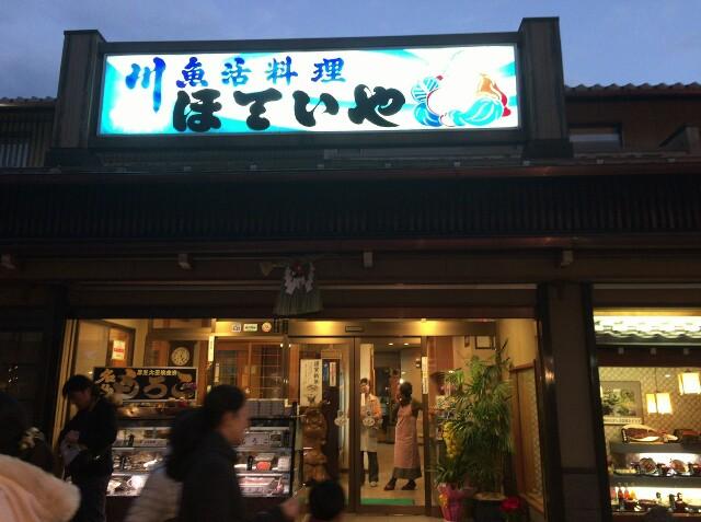 f:id:maido-doumo-naoyadesu:20170106113541j:image