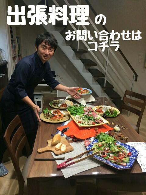 f:id:maido-doumo-naoyadesu:20170106192351j:plain