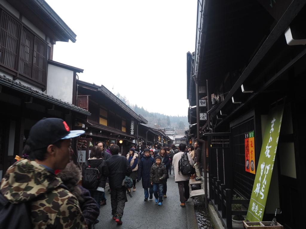 f:id:maido-doumo-naoyadesu:20170113220012j:plain