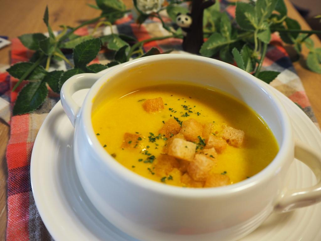 かぼちゃスープ パンプキンスープ