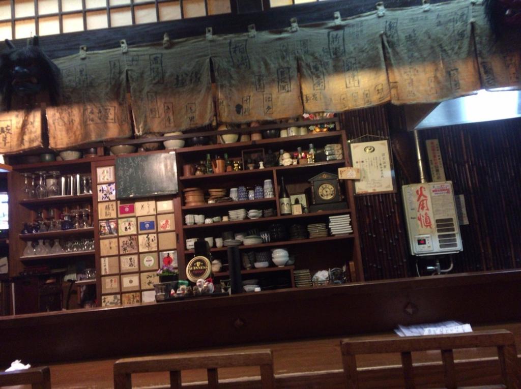 f:id:maido-doumo-naoyadesu:20170128012504j:plain