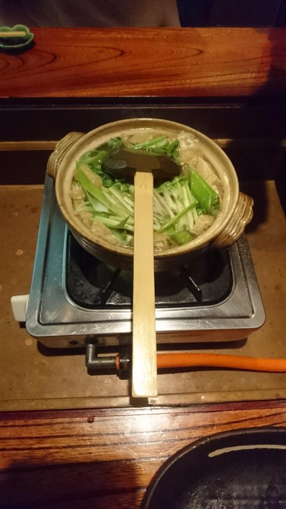 f:id:maido-doumo-naoyadesu:20170128012522j:plain