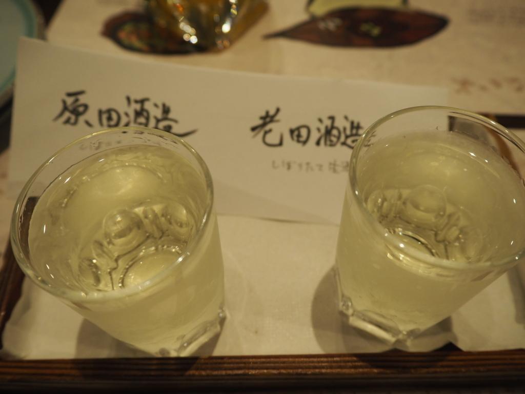 f:id:maido-doumo-naoyadesu:20170128013205j:plain