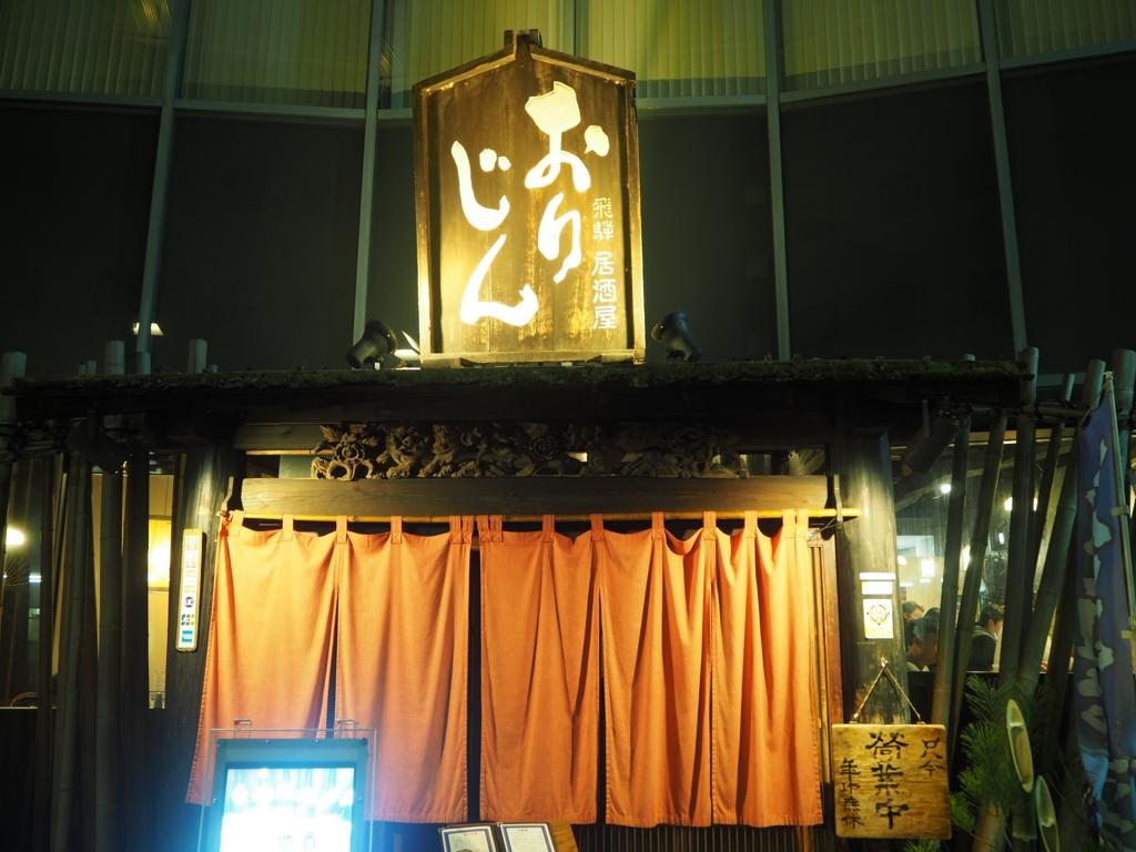f:id:maido-doumo-naoyadesu:20170128120658j:plain