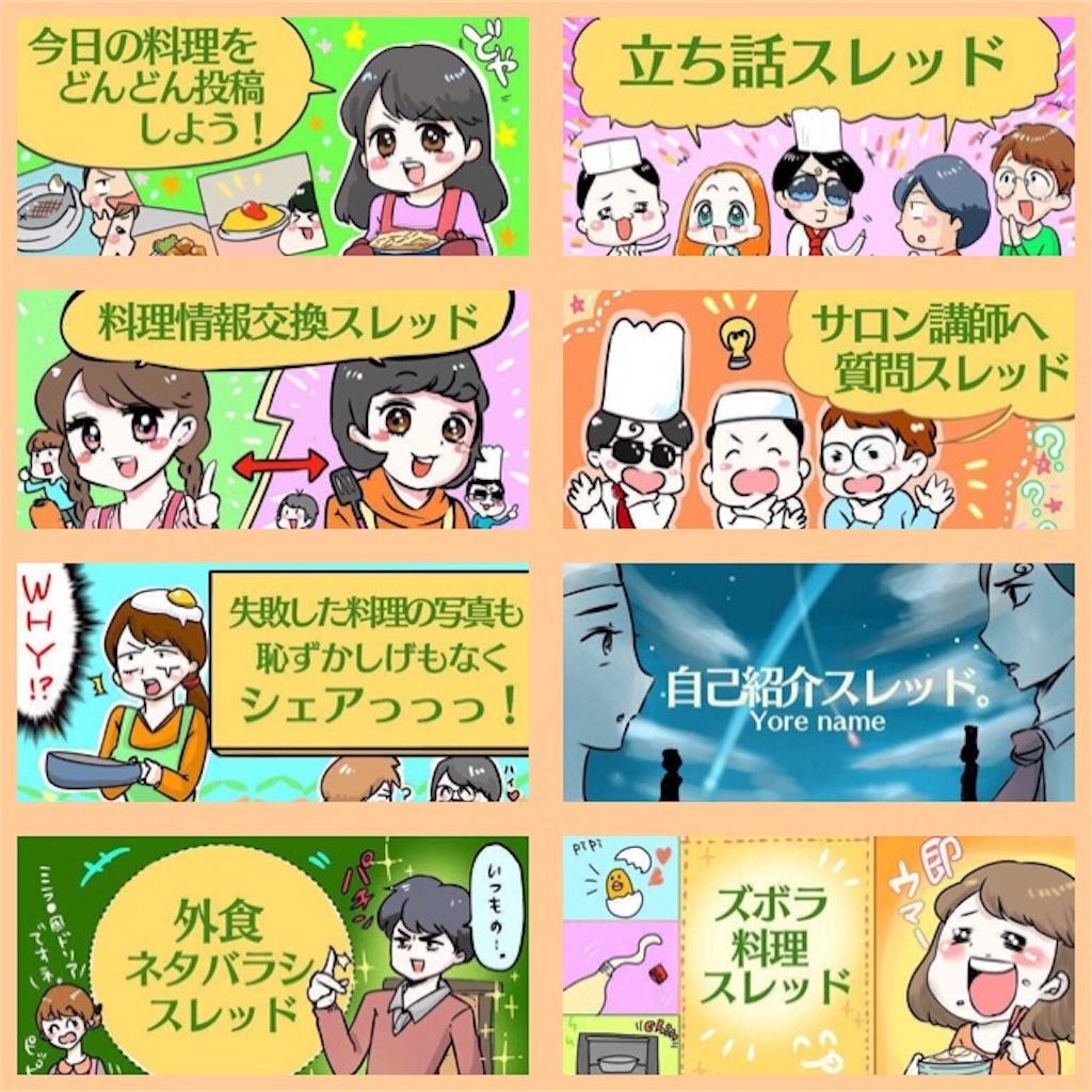 f:id:maido-doumo-naoyadesu:20170201134241j:plain