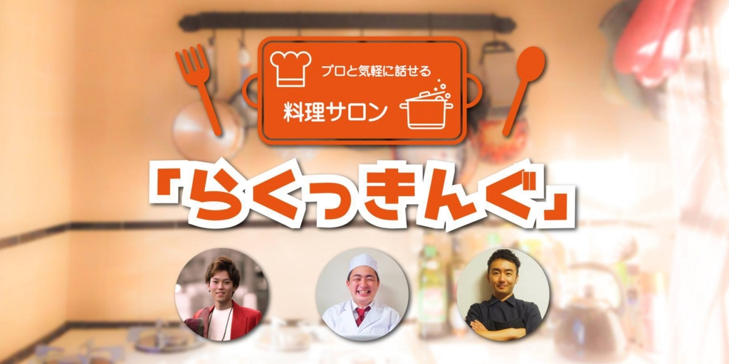 f:id:maido-doumo-naoyadesu:20170201195351j:plain
