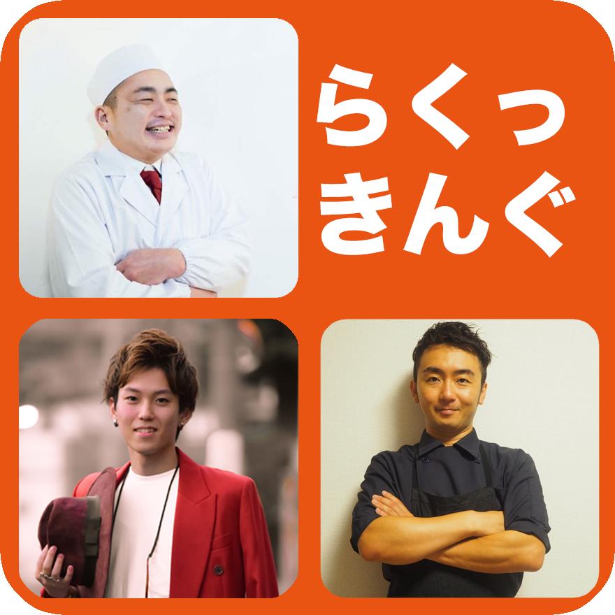 f:id:maido-doumo-naoyadesu:20170201200516p:plain