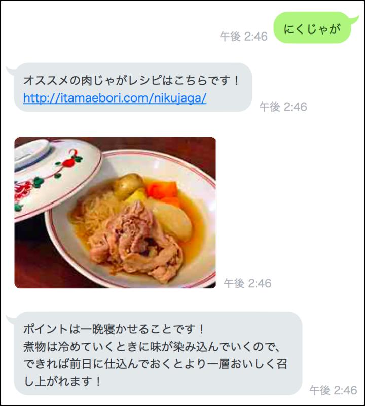 f:id:maido-doumo-naoyadesu:20170201224335p:plain