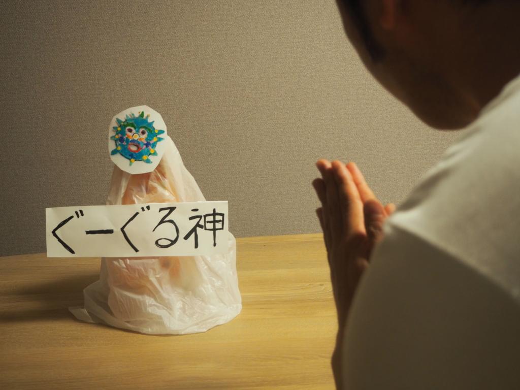 f:id:maido-doumo-naoyadesu:20170209000607j:plain