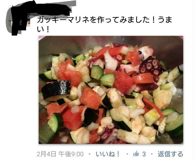 f:id:maido-doumo-naoyadesu:20170209005645j:image