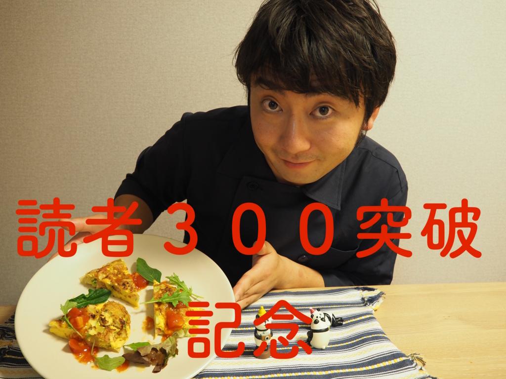 f:id:maido-doumo-naoyadesu:20170209115721j:plain