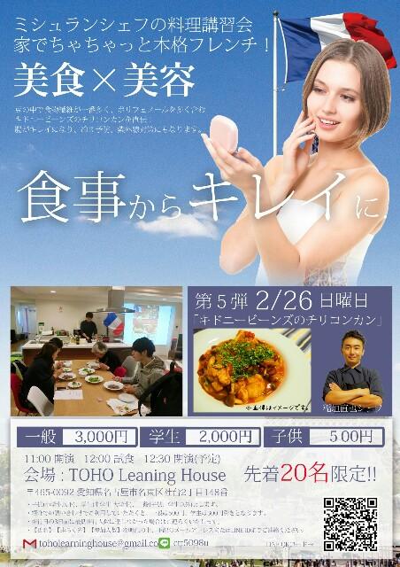 f:id:maido-doumo-naoyadesu:20170214172259j:plain