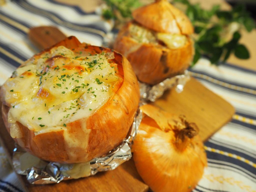 丸ごと玉ねぎ 玉ねぎロースト 玉ねぎグラタン 簡単玉ねぎ料理