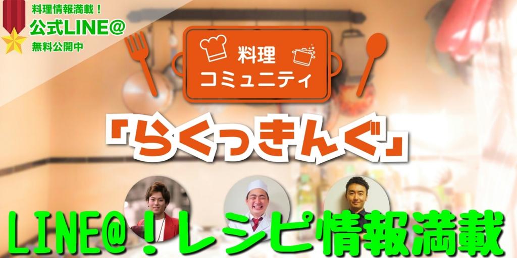 f:id:maido-doumo-naoyadesu:20170223155954j:plain