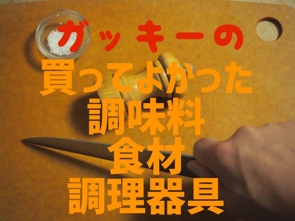 f:id:maido-doumo-naoyadesu:20170303171532j:plain