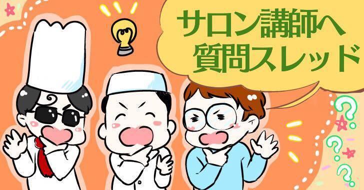 f:id:maido-doumo-naoyadesu:20170308160030j:plain