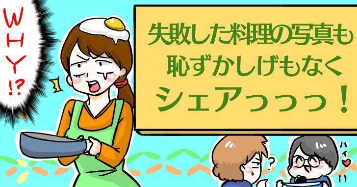 f:id:maido-doumo-naoyadesu:20170308160202j:plain