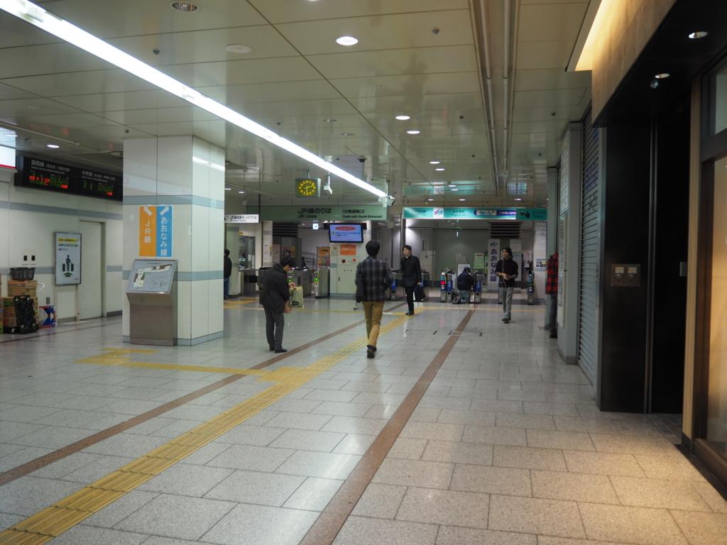 f:id:maido-doumo-naoyadesu:20170330005250j:plain