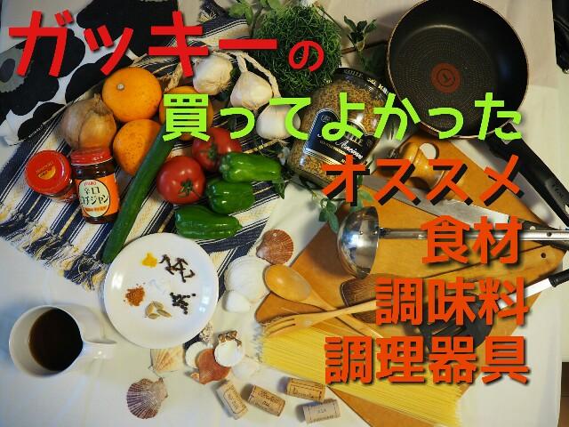 f:id:maido-doumo-naoyadesu:20170404184618j:plain