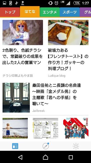 f:id:maido-doumo-naoyadesu:20170503021853j:plain