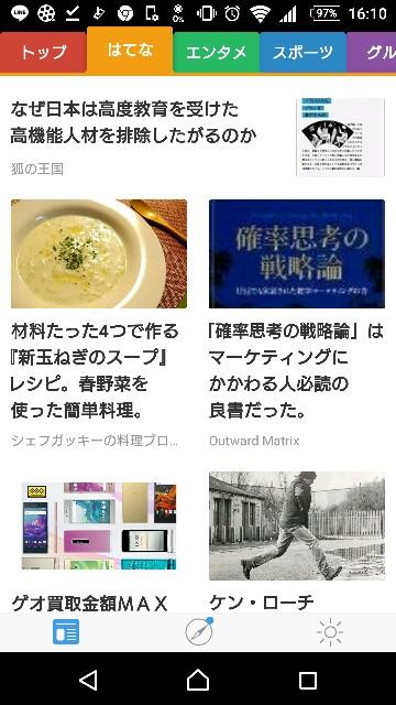 f:id:maido-doumo-naoyadesu:20170503021909j:plain