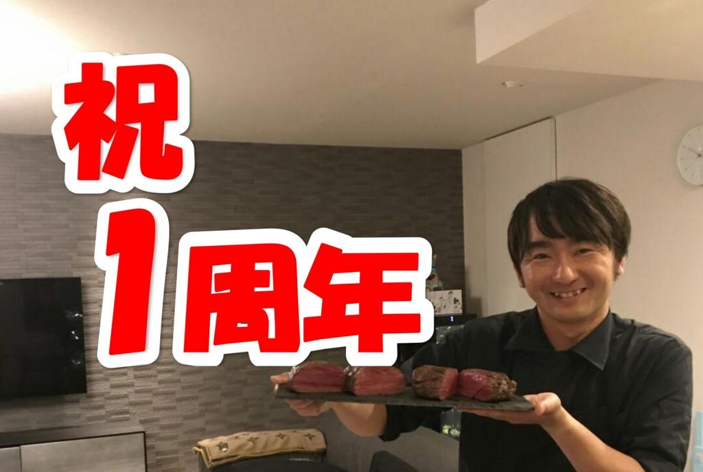f:id:maido-doumo-naoyadesu:20170510173911j:plain