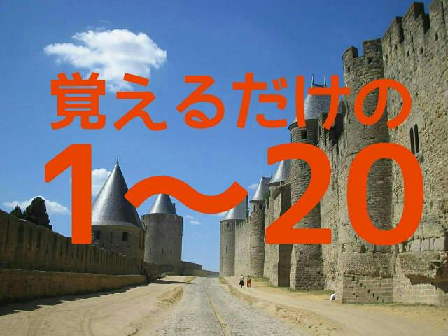 f:id:maido-doumo-naoyadesu:20170520133215j:image