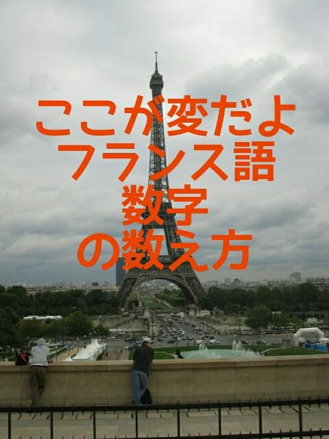 f:id:maido-doumo-naoyadesu:20170520133333j:plain