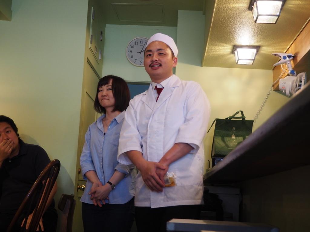 f:id:maido-doumo-naoyadesu:20170606163305j:plain