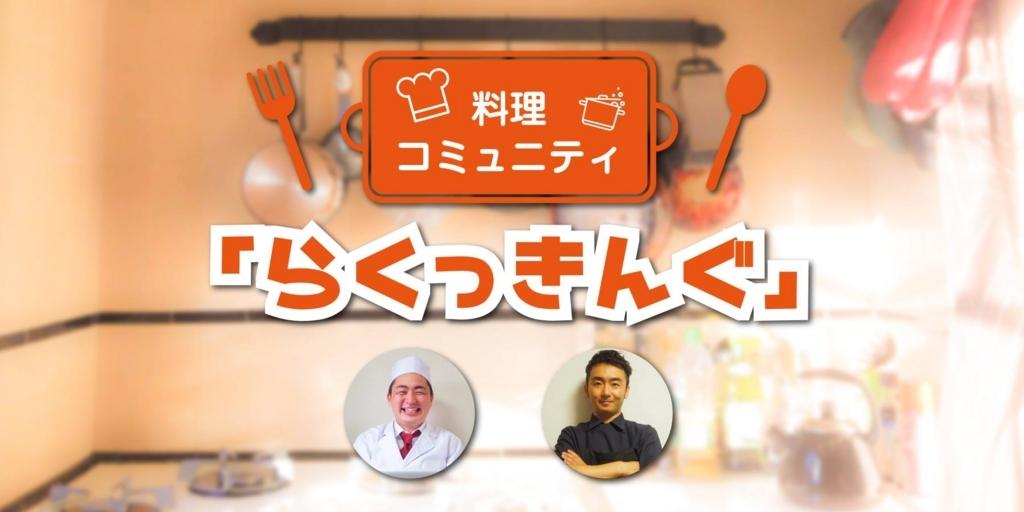f:id:maido-doumo-naoyadesu:20170607161329j:plain