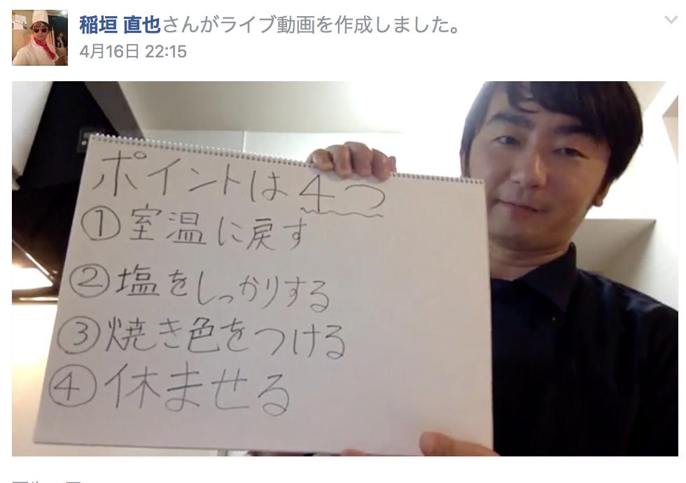 f:id:maido-doumo-naoyadesu:20170608192118p:plain