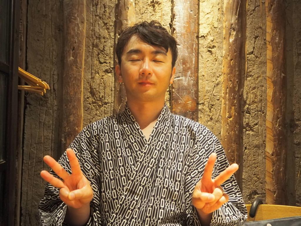 f:id:maido-doumo-naoyadesu:20170728150615j:plain