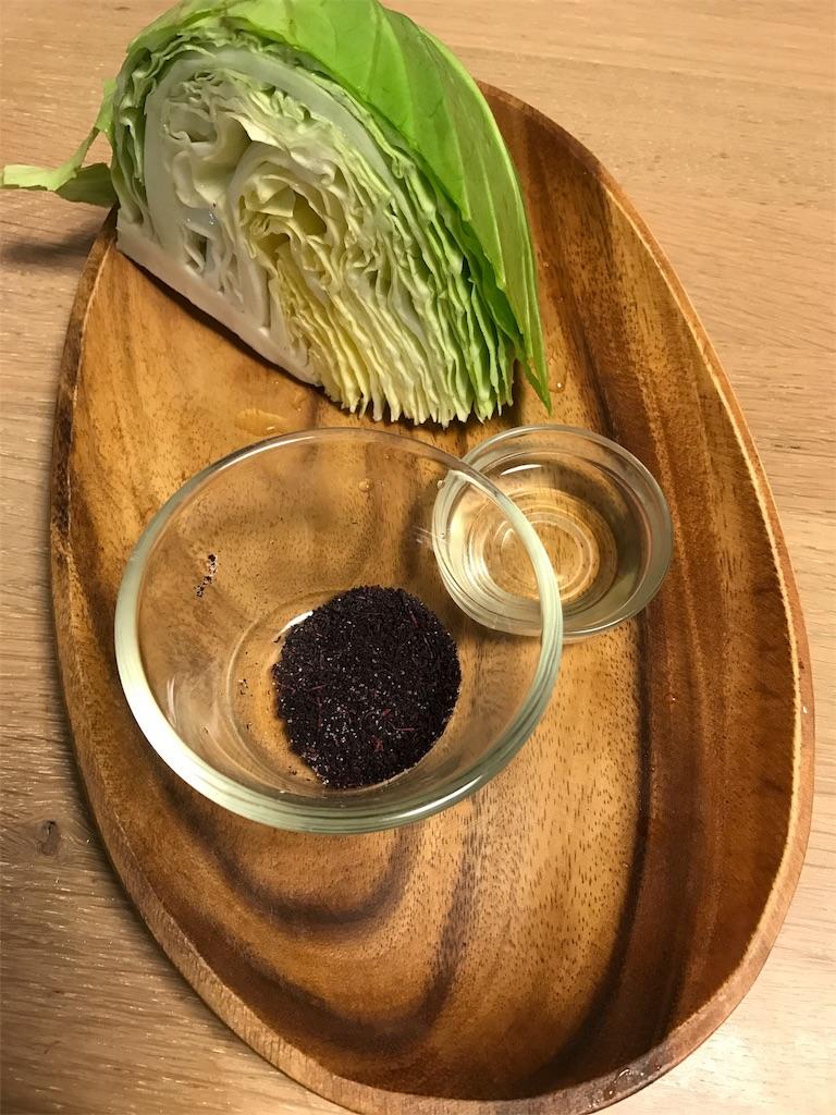 f:id:maido-doumo-naoyadesu:20171021215519j:plain