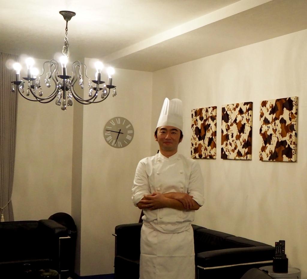 f:id:maido-doumo-naoyadesu:20171101221141j:plain